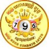 168 MAHA SAMBATH LOTO Co.,Ltd
